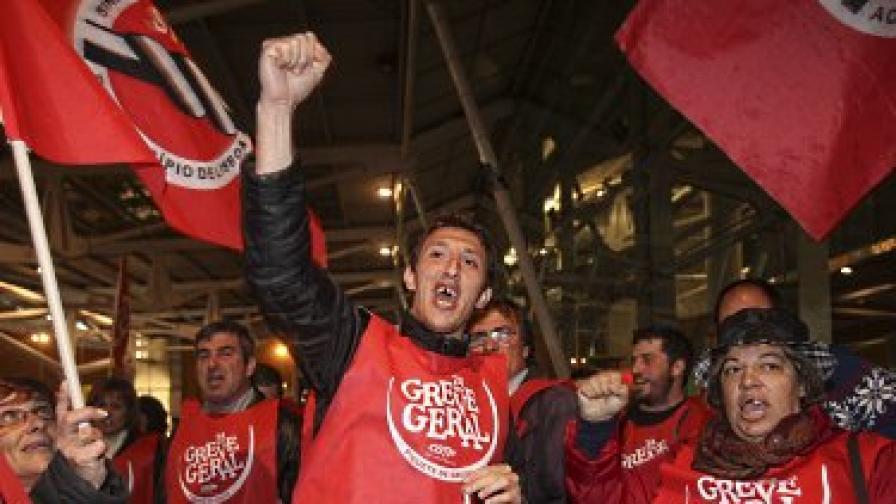 В Португалия започва всеобща стачка