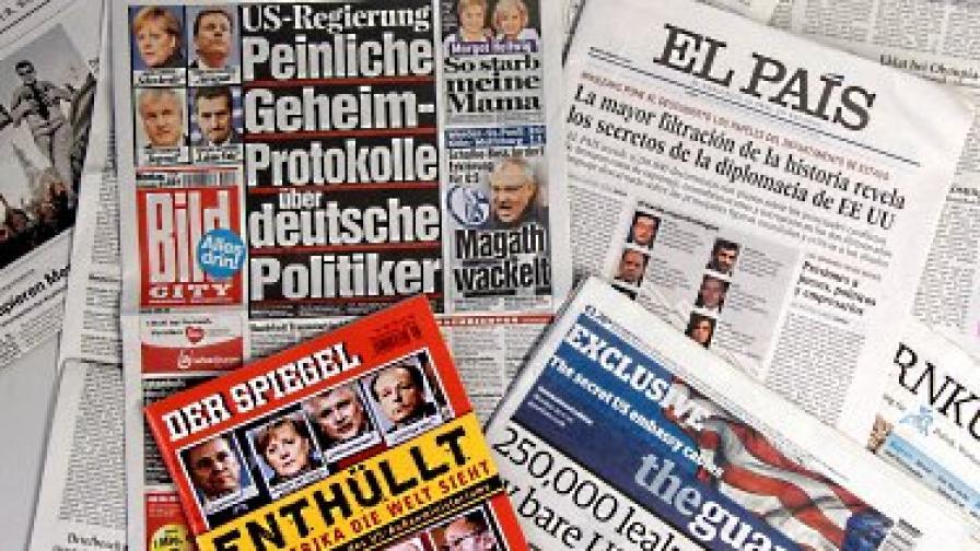 """Страхове и непукизъм след разкритията на """"Уикилийкс"""""""