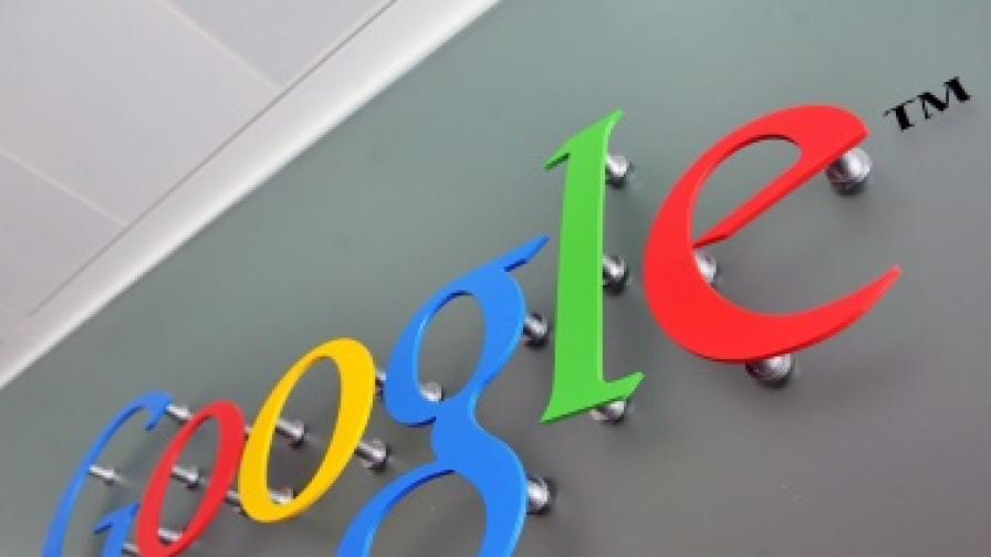 """И """"Гугъл"""" влиза на пазара на е-книги"""