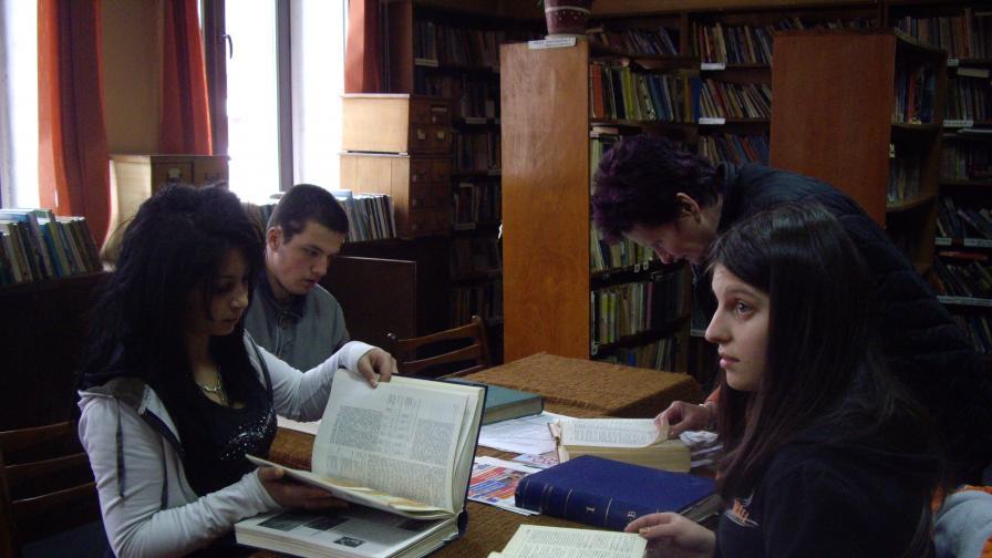 Българските ученици не разбират какво четат