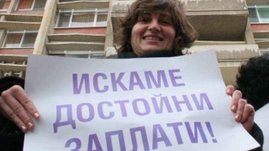 1/7 от българите биха емигрирали заради по-добра работа