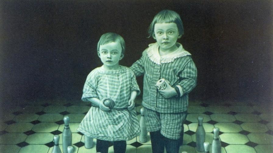 Марк Фризинг. Мимолетната вечност на детската мечта VII - Голямата награда