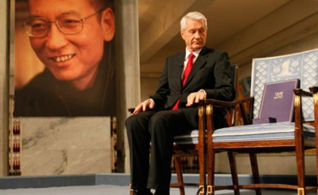 Връчиха Нобела за мир на празен стол