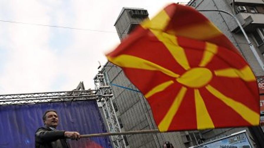 Името Македония струвало около $1 млн.