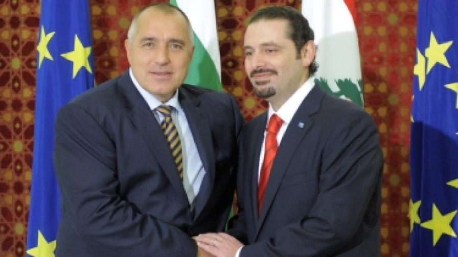 Бойко Борисов и ливанският му колега Саад Харири