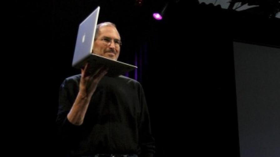 Задават се конкуренти на MacBook Air