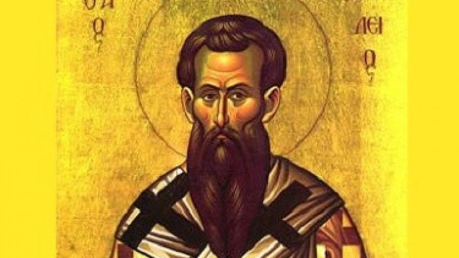 Св. Василий