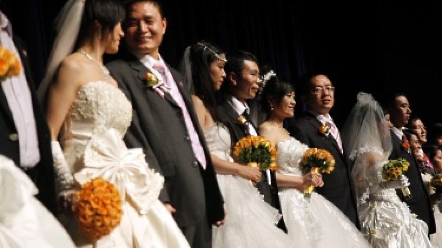 Кантора създаде тест за съвместимост на брака