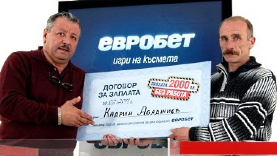 Станислав Шехтов от Самоков е третият спечелил 2000 лв. заплата без работа от Евробет