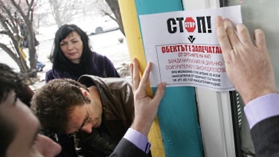 Собственик на бензиностанция заплаши да я взриви заради данъчните