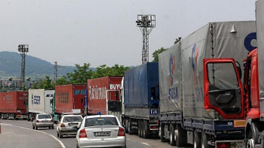 Блокада по границите със Сърбия и Турция