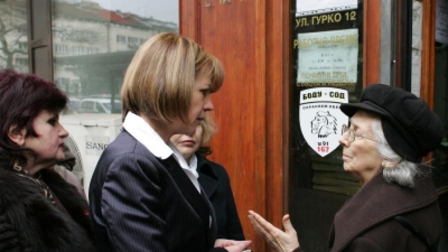 Местните данъци и такси в София - без промяна