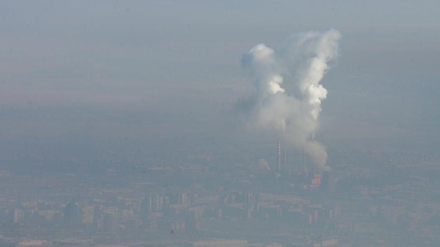 Столицата в смог