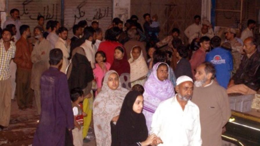 Силно земетресение в Пакистан