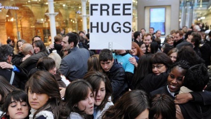 Днес е световният ден на прегръдката