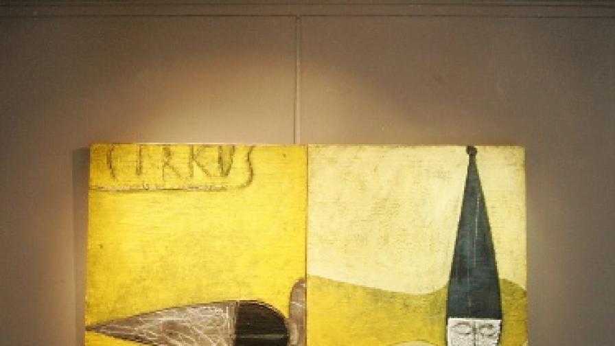 Една тъжна изложба на Кольо Карамфилов