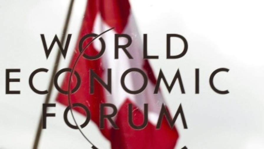 Куп проблеми за разрешаване очакват лидерите в Давос