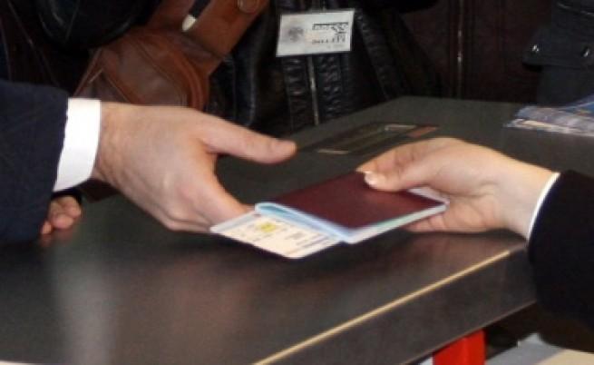 2 г. затвор за българин с чужда самоличност в САЩ