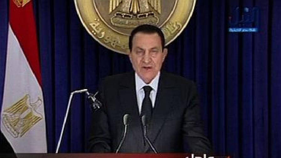 Хосни Мубарак нареди правителството да подаде оставка