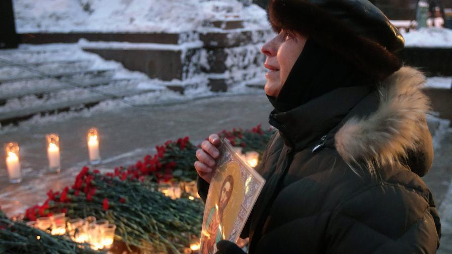 20-годишен севернокавказец извършил атентата в Москва