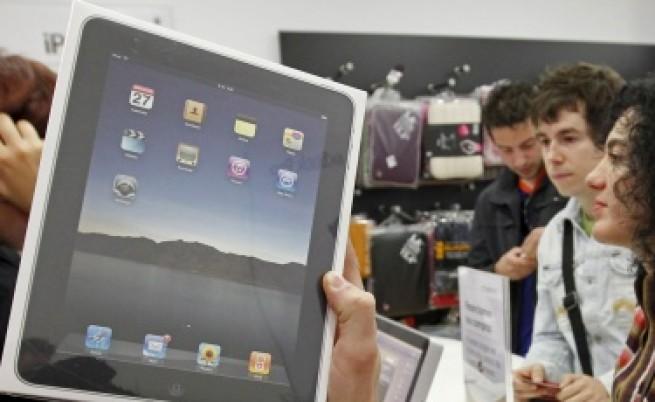 iPad на всеки министър и депутат от ГЕРБ