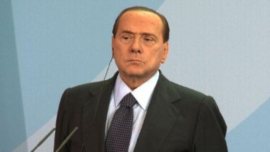 Замесиха и България в сексскандала на Берлускони
