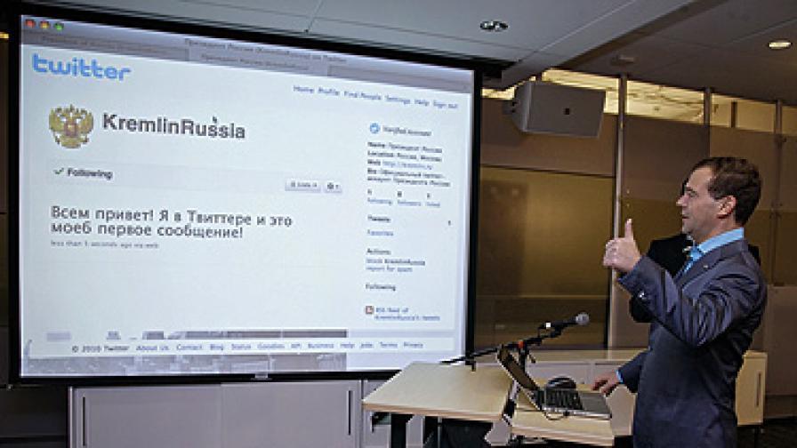 Медведев е най-добрият руски блогър