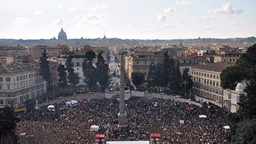 Стотици хиляди жени протестираха срещу Берлускони