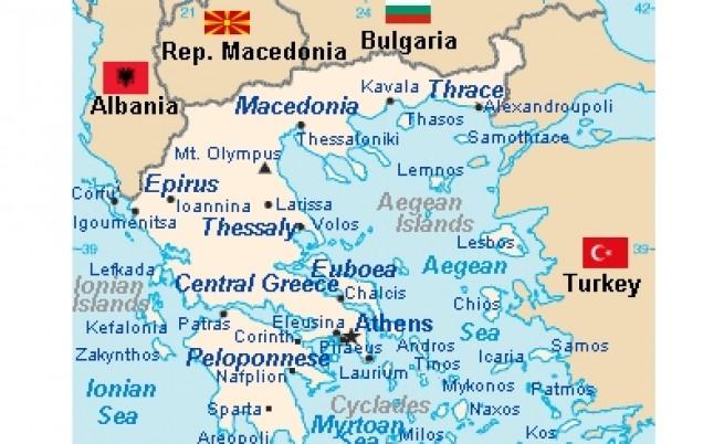 Гърция разпродава 598 острова