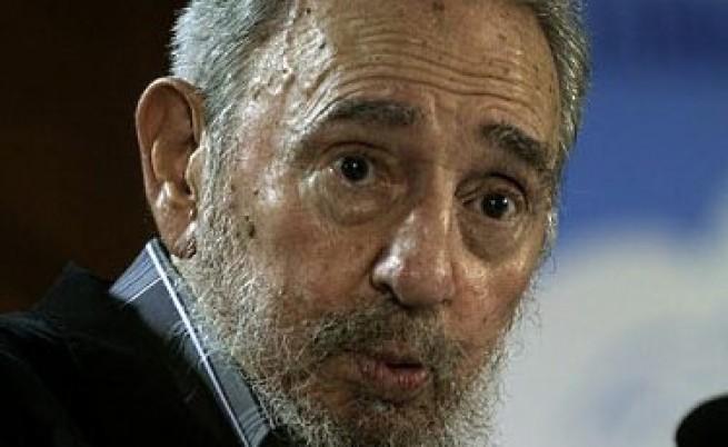 Фидел Кастро бил сърбин