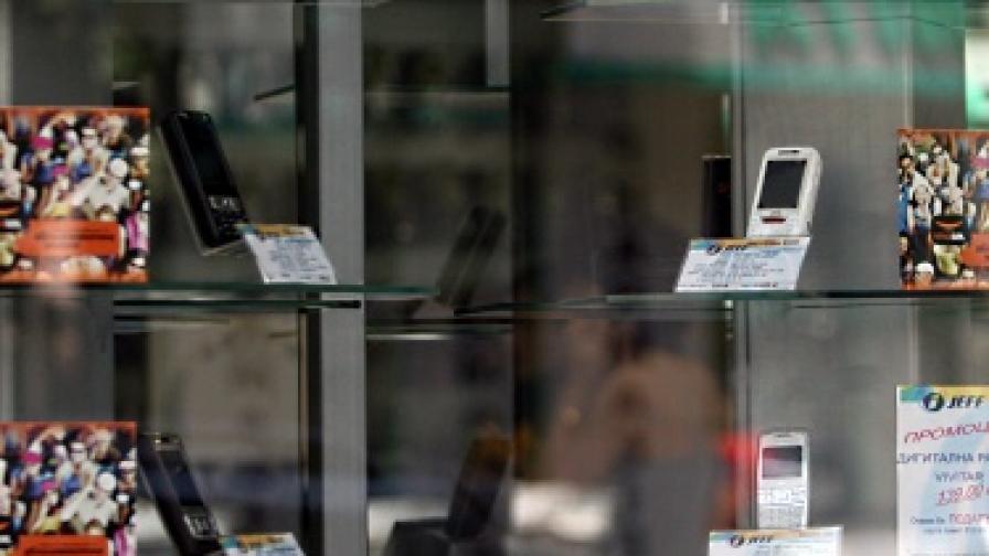 """Виваком"" спира автоматичното подновяване на срочните договори"