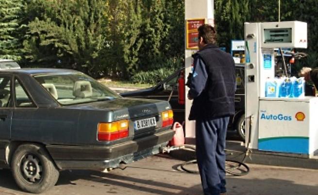 Обедняваме не само заради цените на горивата