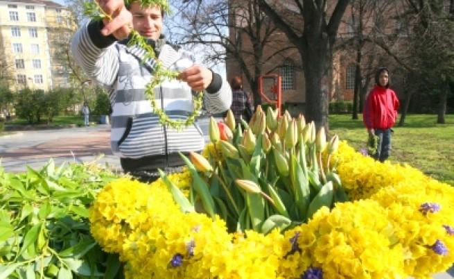 Християнският свят празнува Цветница