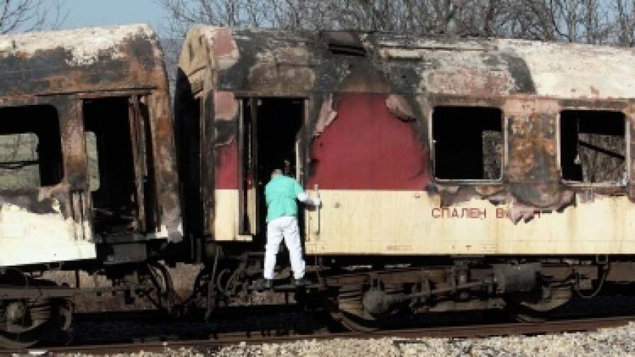 Намалиха присъди по делото за пожара във влака София - Кардам