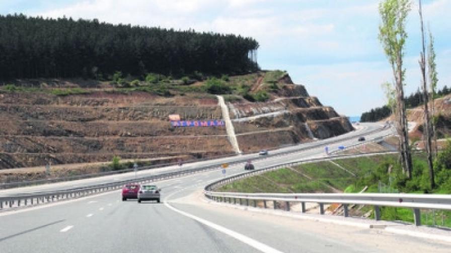 """От """"Струма"""" са построени само само 18 км. - от пернишкия квартал """"Църква"""" до с. Долна Диканя"""