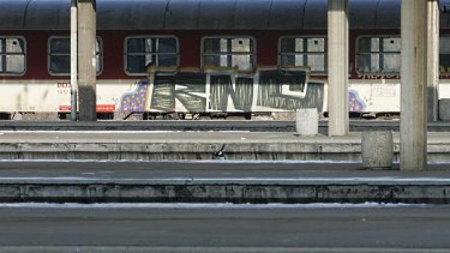 Влакове в цялата страна спряха за един час
