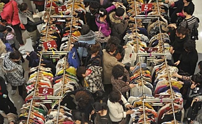 Българските потребители търпят най-много лишения в ЕС