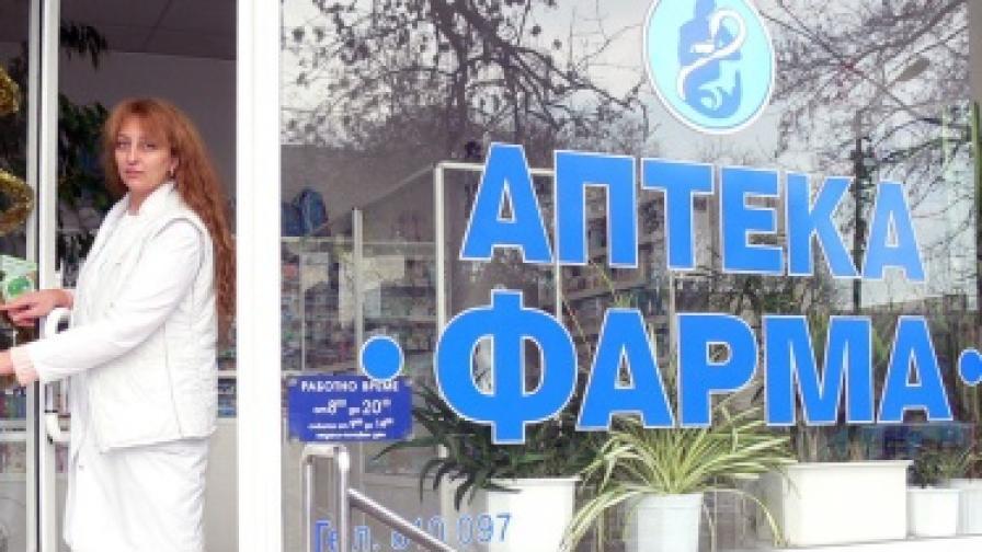 Психоза в Бургас и София заради слухове за радиация