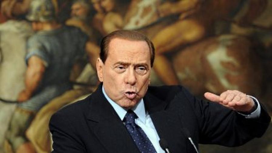 Берлускони: Твърде стар съм за толкова много секс