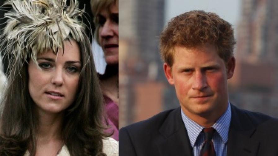 Гаф: Кейт Мидълтън с принц Хари?