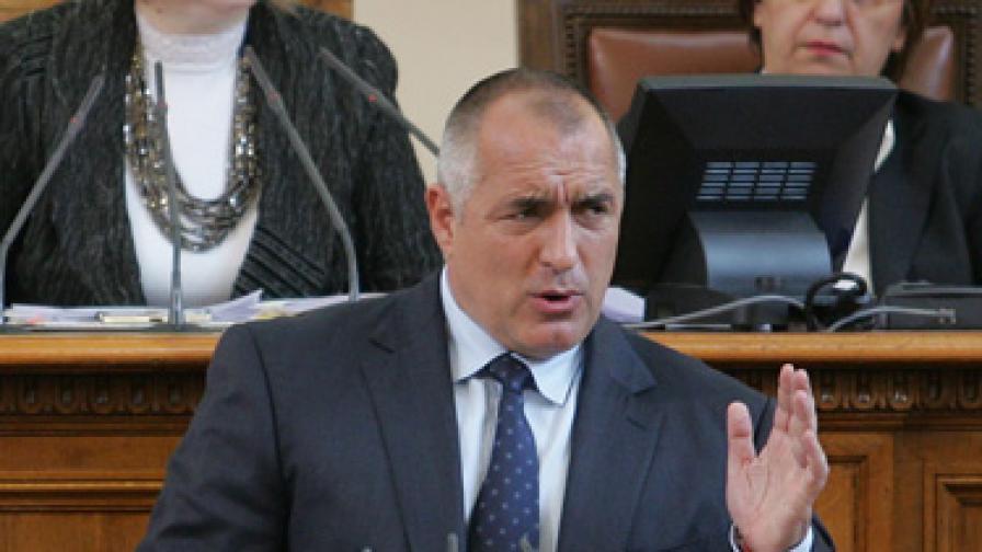 Борисов: Кадафи трябва да сдаде властта незабавно