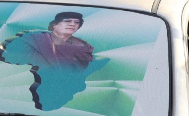 Файненшъл таймс: Муамар Кадафи имал голямо