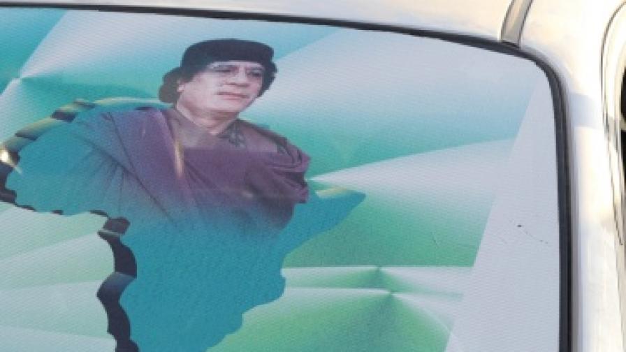 """Файненшъл таймс: Муамар Кадафи имал голямо """"гърне със злато"""""""