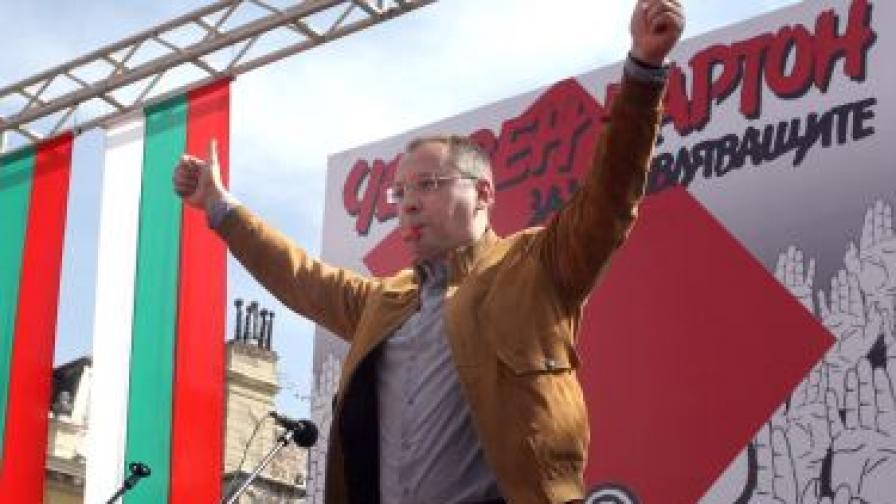 Сергей Станишев на митинга днес