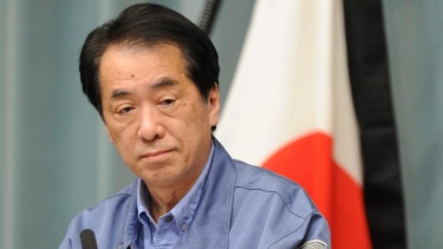 Японският премиер Наото Кан