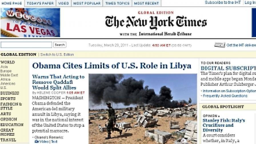 """Сайтът на """"Ню Йорк таймс"""" вече е платен"""