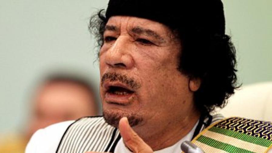 """Кадафи е в Либия и ще остане там """"до самия край"""""""