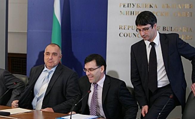 Борисов, Трайков и Дянков единни за