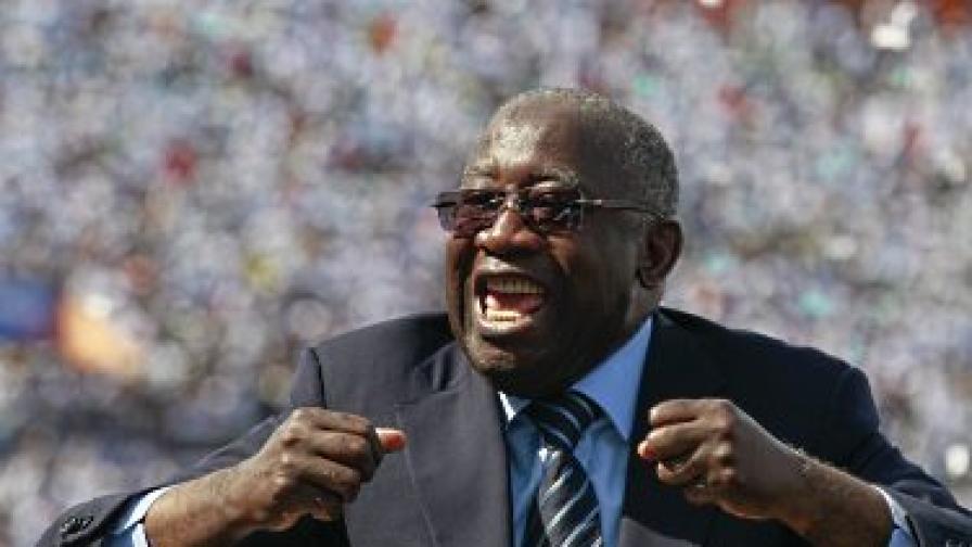 Бившият президент на Кот д'Ивоар се е предал