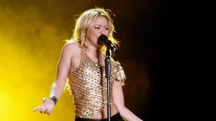 Шакира ограбена на сцената